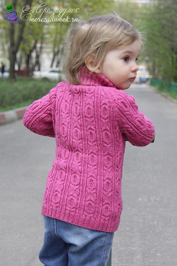 Узор детского свитера