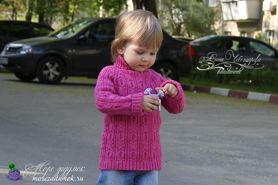 Свитер детский