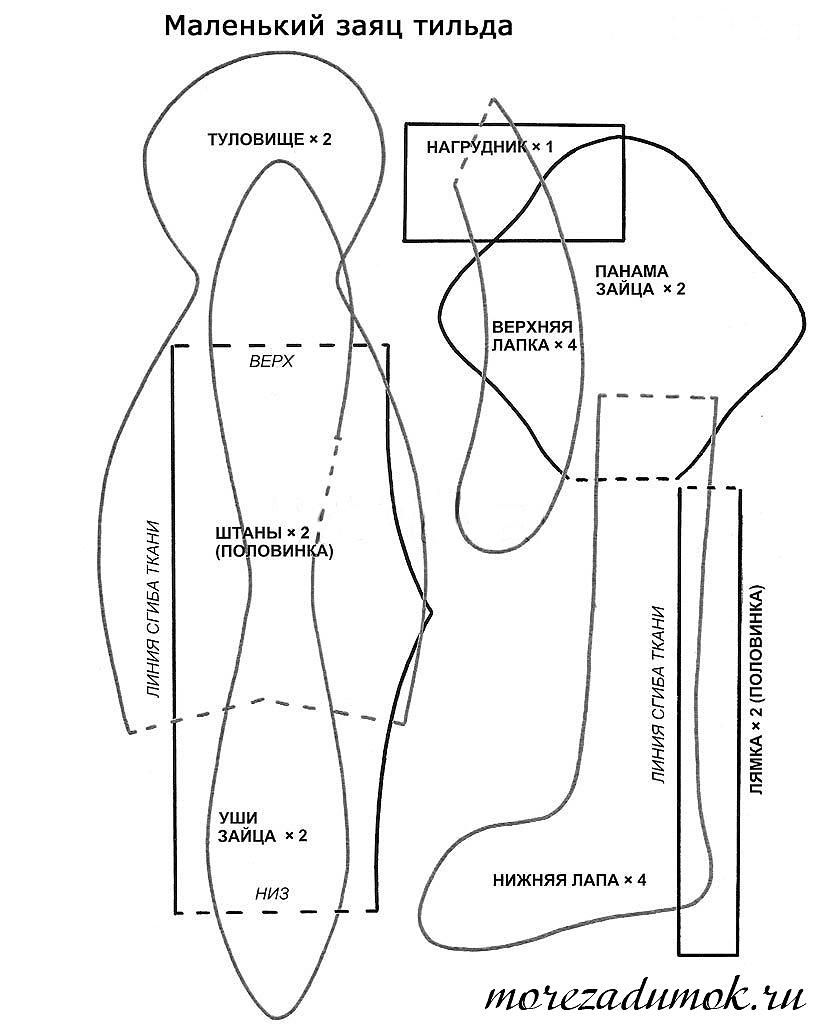 тильда схема