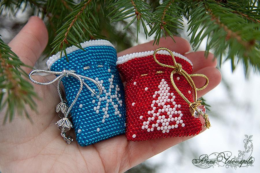 Волшебные новогодние мешочки