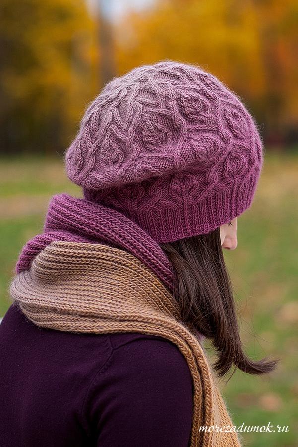 Комплект вязание